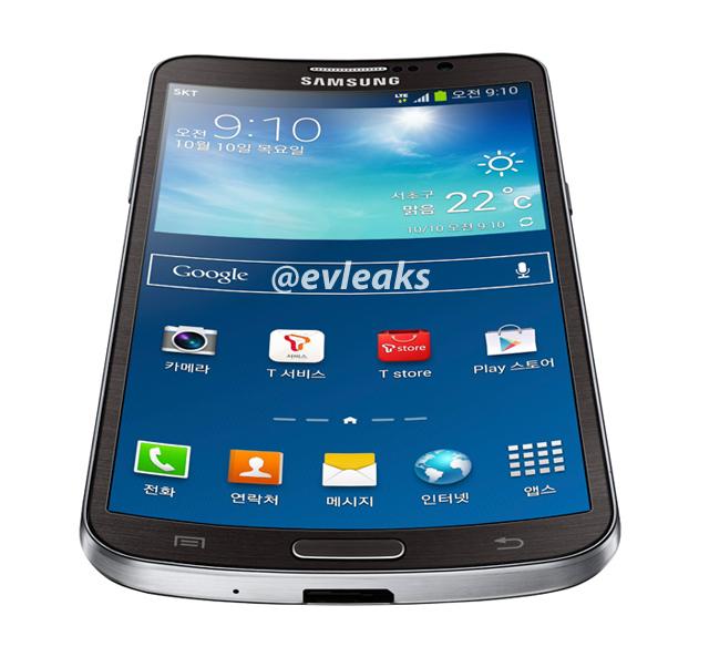 Samsung Curvo 1