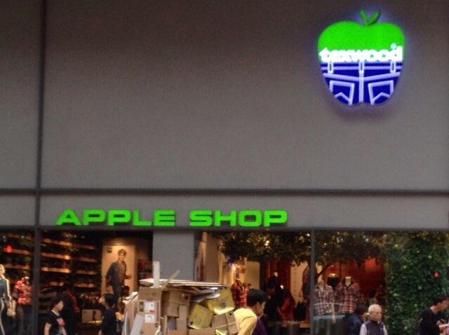 1ff05242c52fc Onde se pode encontrar a marca Apple em Hong Kong  Nos produtos e locais  mais improváveis.  Imagens