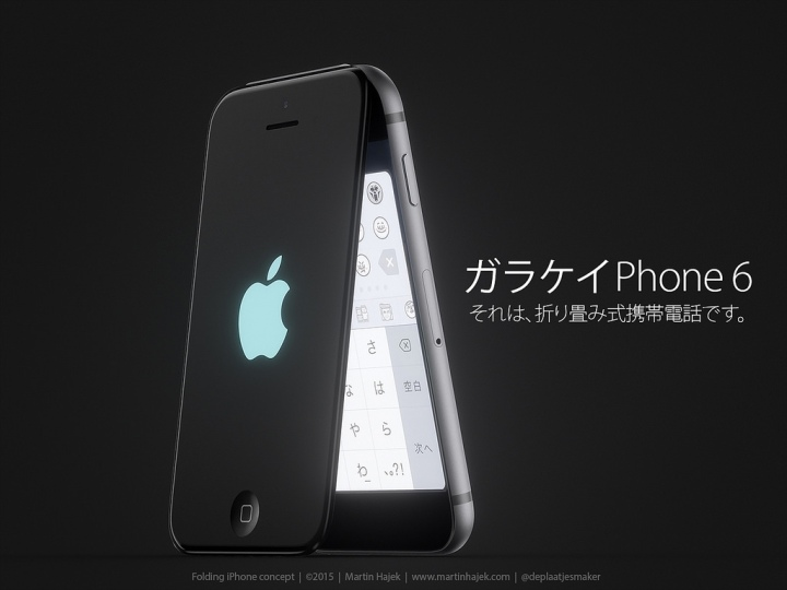 iPhone 2 ecrãs conceito o futuro é mac (7)