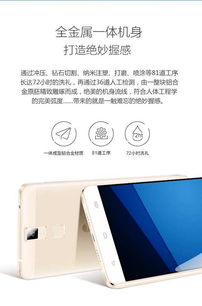 PEPSI smartphone o futuro é mac imagens (10)