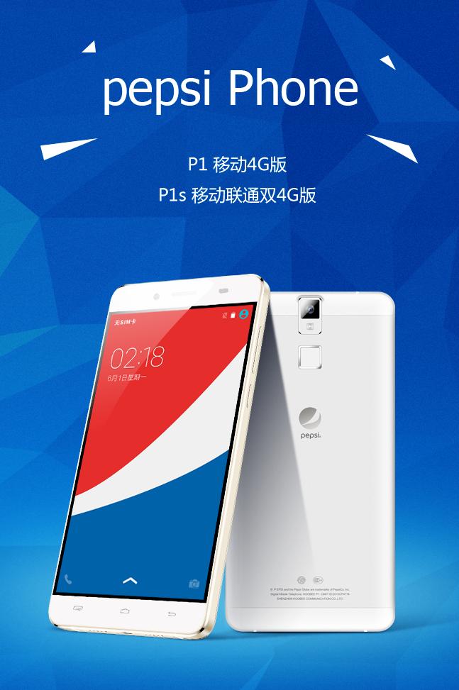 PEPSI smartphone o futuro é mac imagens (11)
