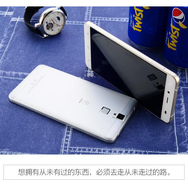 PEPSI smartphone o futuro é mac imagens (12)