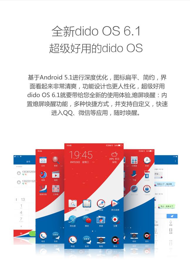 PEPSI smartphone o futuro é mac imagens (2)