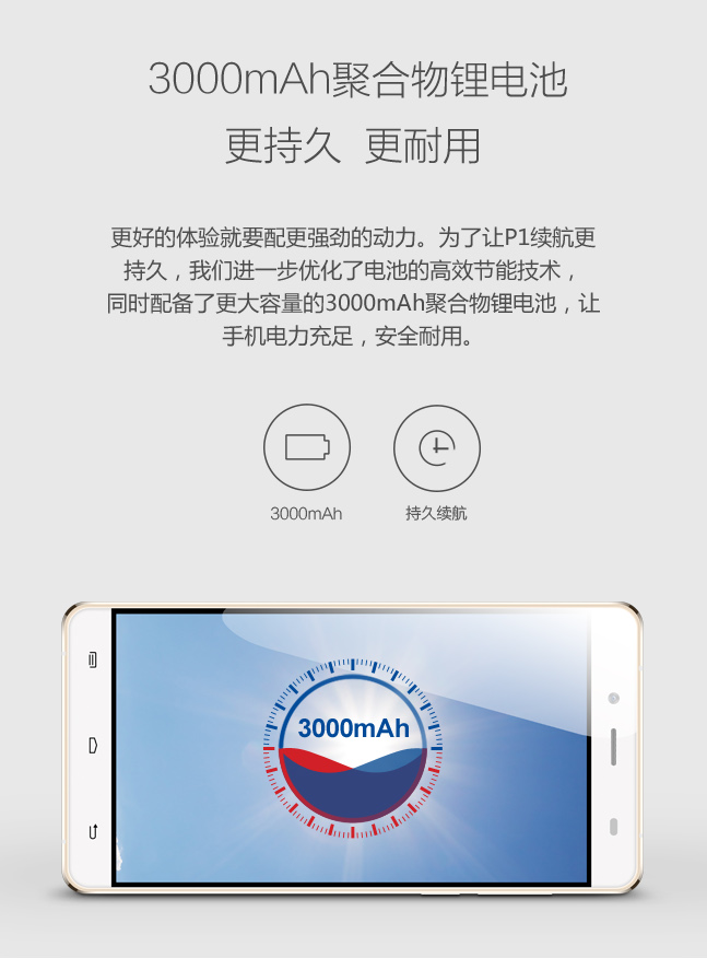 PEPSI smartphone o futuro é mac imagens (3)