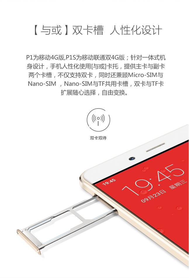 PEPSI smartphone o futuro é mac imagens (4)