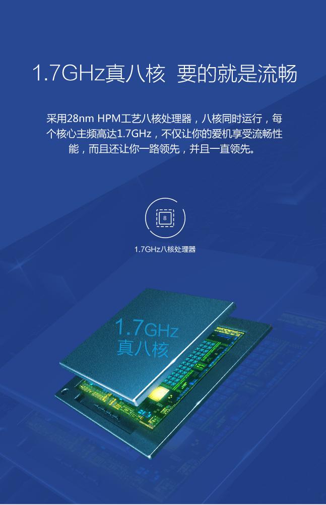 PEPSI smartphone o futuro é mac imagens (5)
