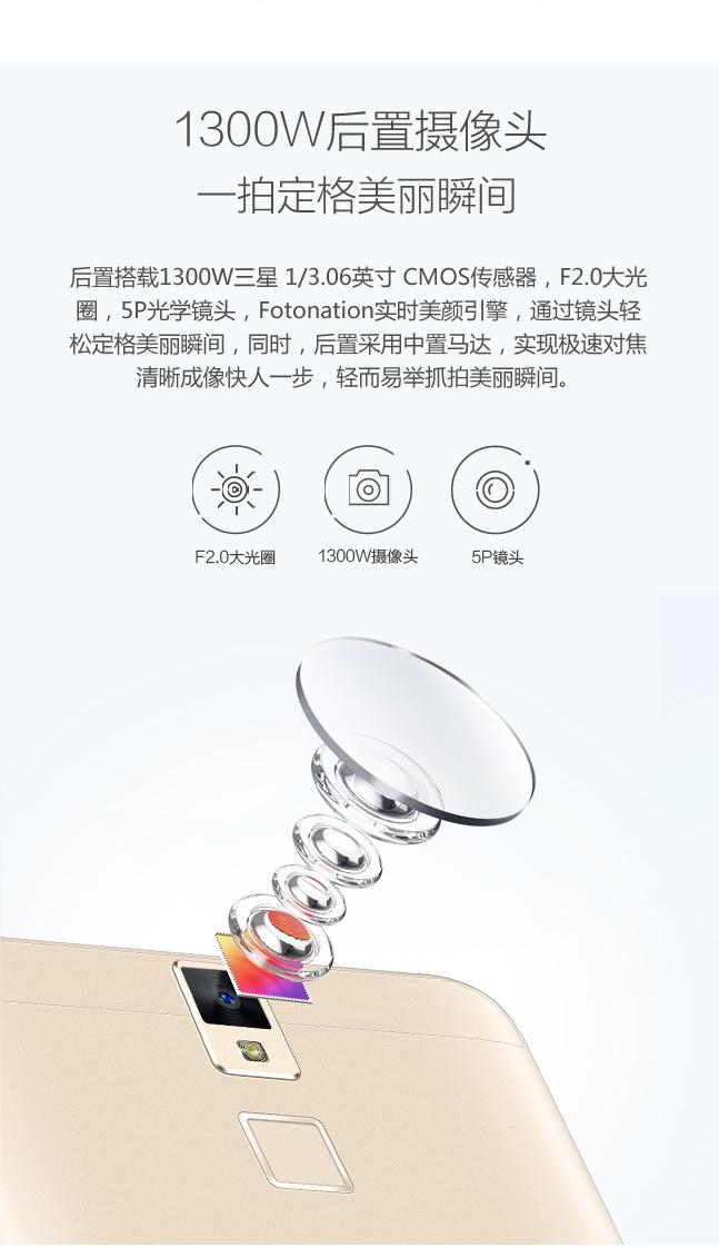 PEPSI smartphone o futuro é mac imagens (6)