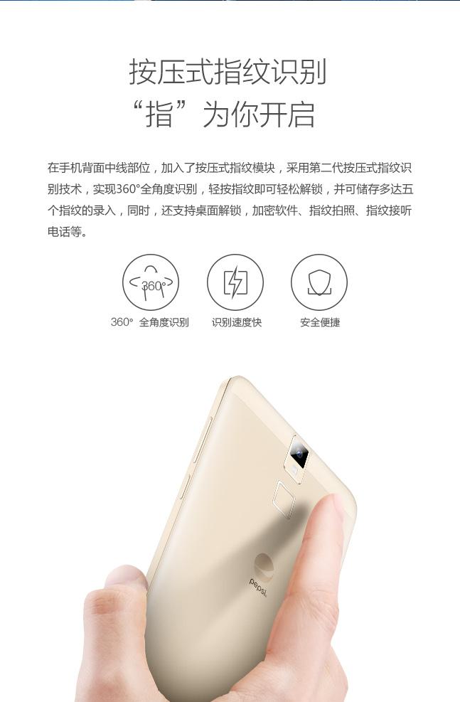 PEPSI smartphone o futuro é mac imagens (7)