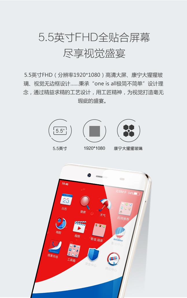 PEPSI smartphone o futuro é mac imagens (9)