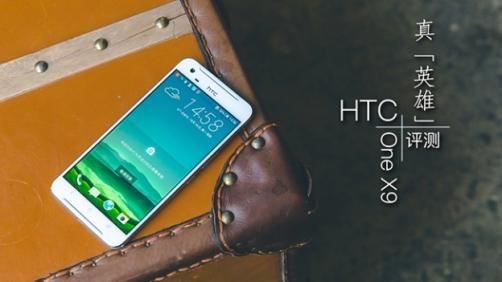 test htc one x9 cópia iphone 6 o futuro é mac (3)