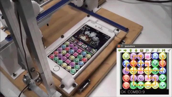 Puzzle & Dragons robot o futuro é mac